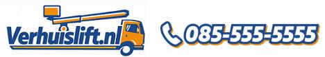 Verhuislift.nl Logo